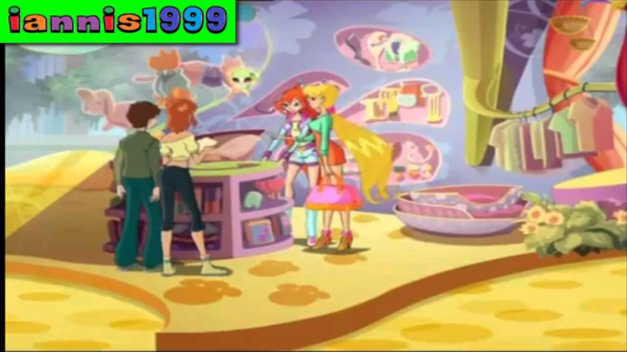 Winx club saison 4 episode 15 quand la magie fait justice partie 1 1 3 fran ais youtube - Winx saison 4 ...