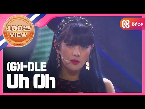 Show Champion EP.322  (G)I-DLE  - Uh Oh