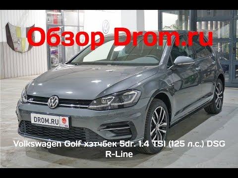 Volkswagen Golf хэтчбек 5dr. 2018 1.4 TSI (125 л.с.) DSG R-Line - видеообзор