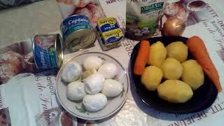 Салат Мимоза с картофелем и плавлеными сырками !