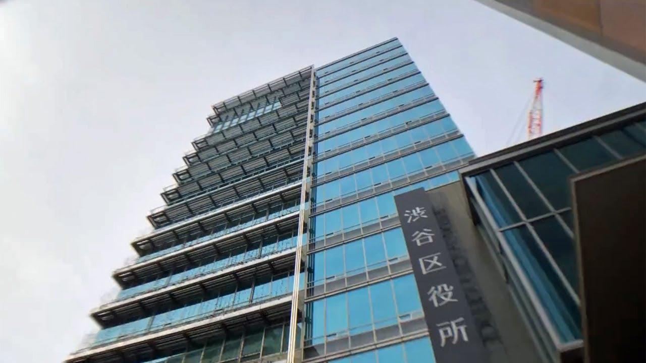 シブヤ経済新聞渋谷区役所新庁舎、開庁 「ワークスタイル改革」進める
