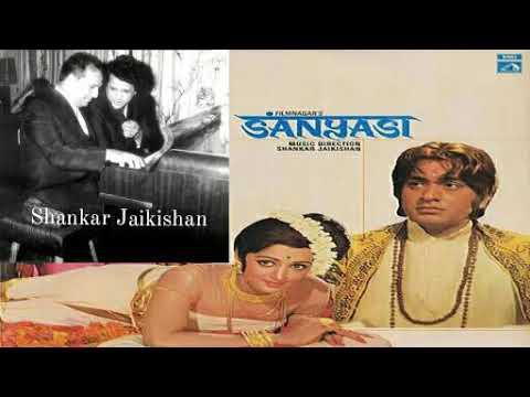 Sanyasi | Title  | Shankar Jaikishan | Raag Bhairavi Hd