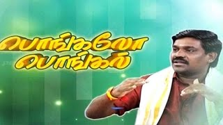 Pongalo Pongal with Velmurugan – Peppers TV Pongal Special Program