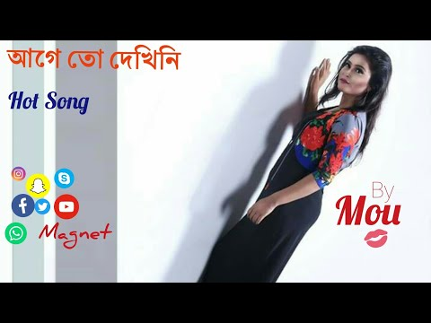 Musically short film. Bangla tiktok . By...