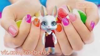 Как только накрасишь ногти - смешная Zoobe Зайка :)