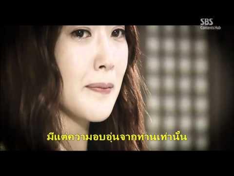 (THAI SUB) Endless Love -Jackie Chan & Kim Hee Seon (ver.Faith )
