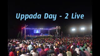 Uppada Revival Meeting Day 2 || Worship & Message || Streaming Live || Dr.Jayapaul