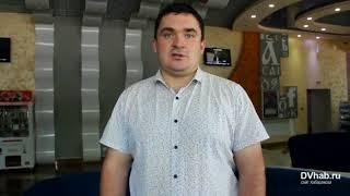 В Биробиджане возобновил работу кинотеатр Родина