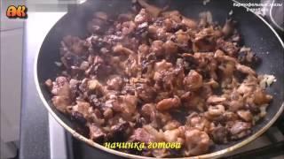 Картофельные зразы с грибами. Видео рецепт