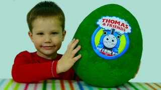 Паровозик Томас и друзья яйцо с сюрпризом игрушки Giant surprise egg Thomas and friends toys