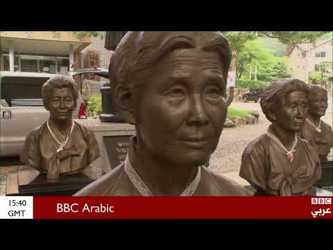نساء الراحة: الملف الذي لايزال يطارد اليابان  - نشر قبل 55 دقيقة