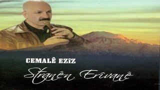 Kürtçe Uzun Havalar Bilur - Cemalé Eziz (Mey) Stranen Erivane - Daye Rebene