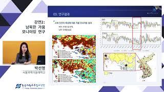 박선영 교수님 강연02