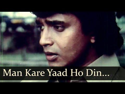 Aakhri Badla - Mann Kare Yaad Woh Din Tere Sang Beete They Jo - Kishore Kumar