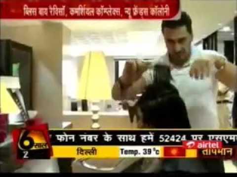 MIKE NAJMI INDIA TV HAIR CREATION