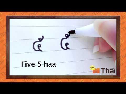 Learning Thai language - Thai numbers