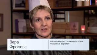 """""""Экономика"""": Как начать карьеру повара"""