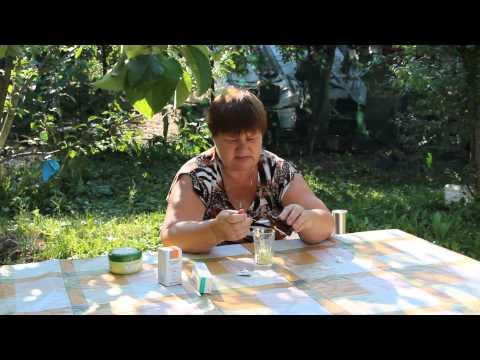 Крем Тинедол (Tinedol) от грибка: цена, состав, отзывы