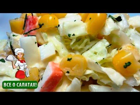 Простой салат с фасолью понравится всем, а салат с фасолью