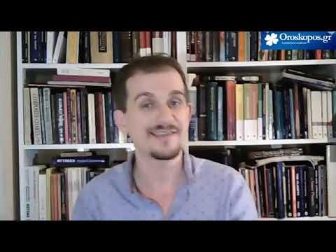 Klhronomikh Astrologia Otan O Gene8lios Xarths Den Ftanei Youtube