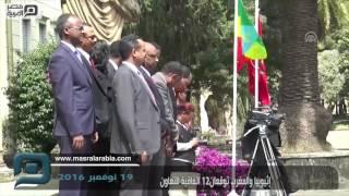 مصر العربية   إثيوبيا والمغرب توقعان 12 اتفاقية للتعاون