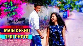 Photo Song - Luka Chuppi | Main Dekhu Teri Photo So so Bar Kude| Romantic|Khitish & Subha|❤Dil Kush7