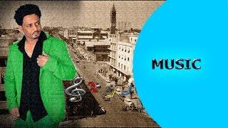 John ( Air Force ) - Beja Asmara | በጃ ኣስመራ - New Eritrean Music 2017 - Ella Records