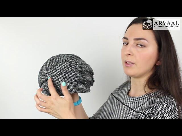 Шапка, Фаина Графен