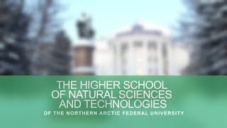 The Higher School of Natural Sciences and Technologies