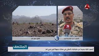 أربعون قتيلا وجريحا من مليشيات الحوثي في معارك بجبهة البرح غربي تعز