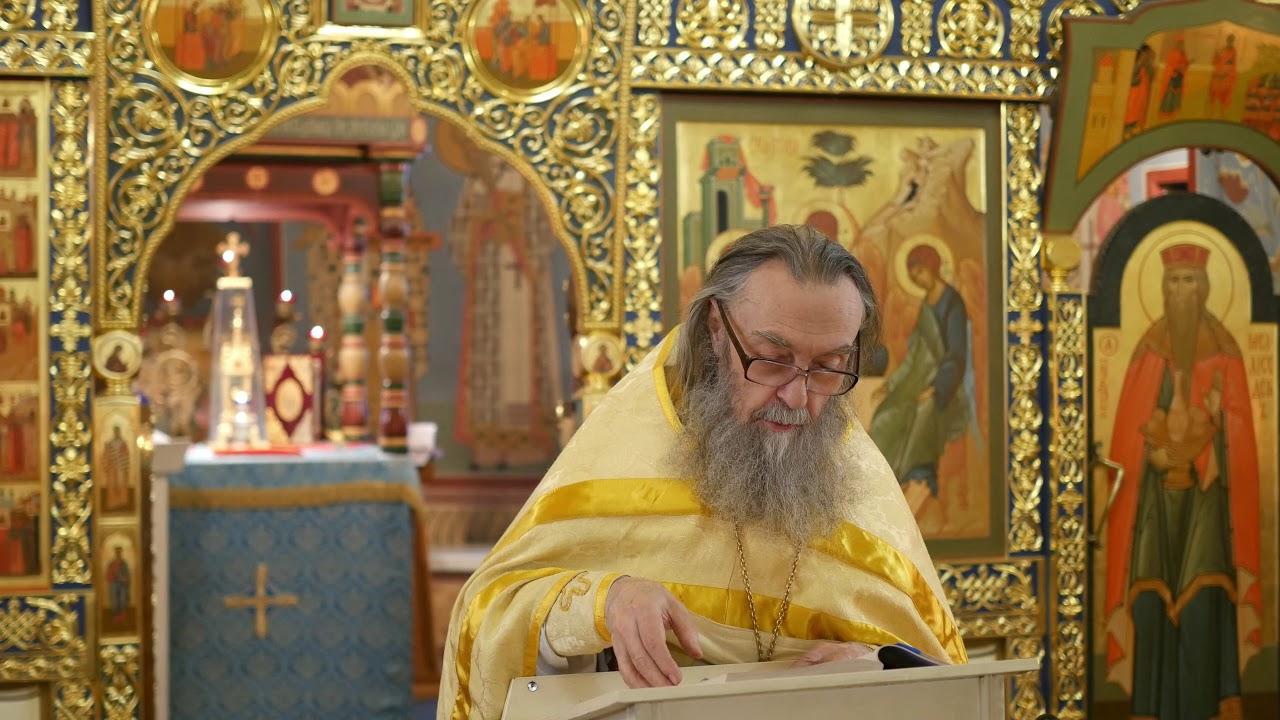 монах ермоген дорофеев фото купить, большой ассортимент