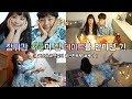 스타일리스트가 알려주는 진또배기(?) 남자 쇼핑몰 총정리★ - YouTube
