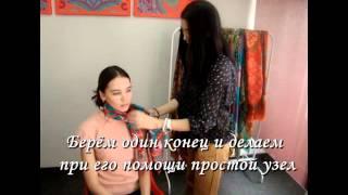 Способ по завязыванию платка на шее