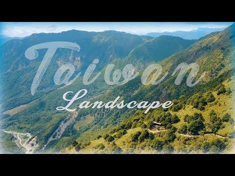 Taiwan -日月潭 Nature landscape / Paisajes naturales de Taiwan
