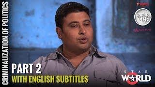 Satyamev Jayate S2 | Episode 5 | Criminalisation of Politics | Good, bad, ugly (English Subtitles)