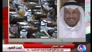 حالة الطوارئ في السعودية