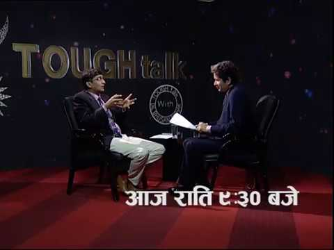 Achyut Wagle in TOUGH talk with Dil Bhusan Pathak