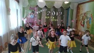 Открытый урок по танцам в детском саду, видео 2