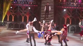 Ледовый спектакль «Ромео и Джульетта» в Ялте. Гордая Верона- Это Мы.