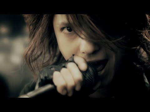 L'Arc~en~Ciel「DRINK IT DOWN」-Music Clip- [L'Arc~en~Ciel Selected 10]