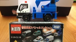 トミカくじ15 いすゞ エルフ 災害用ショベルカー [TOMICA ミニカー miniature car]