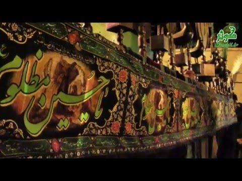 کلیپ هیئت عزاداران پادرخت در جمع عزاداران حسینیه میدان کبیر محمدیه 1394