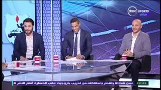 المقصورة - محمد بركات بعد مباراة إنبي والمقاولون ..