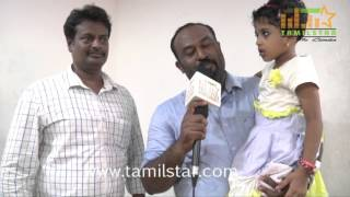 Arun At Vil Short Film Screening
