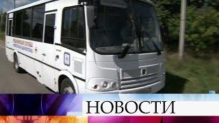 В Ивановской области отчитались о первых итогах работы так называемой «мобильной поликлиники».