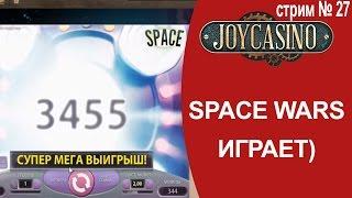 видео joycasino
