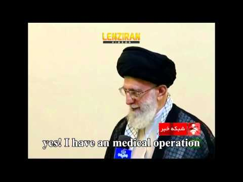 Ayatollah Khamenei confirmed that he will be  operated  for prostate illness