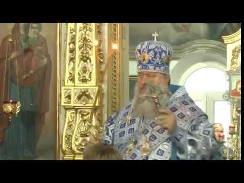 Рен-ТВ Кропоткин о служении епископа Стефана в праздник Введения во храм Пресвятой Богородицы