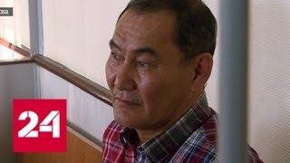 Арест Музраева: к чему еще причастен высокопоставленный офицер - Россия 24