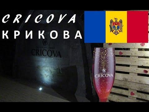 [MOLDAVIA] Cricova, La Cantina Vinicola Più Grande Del Mondo - Крикова, Молдова